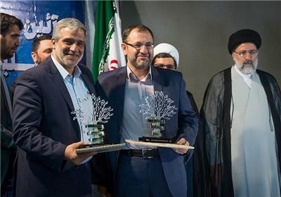 اختتامیه سومین جشنواره رسانه های دیجیتال انقلاب اسلامی
