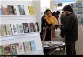 محل برگزاری نمایشگاه کتاب تهران انتخاب شد