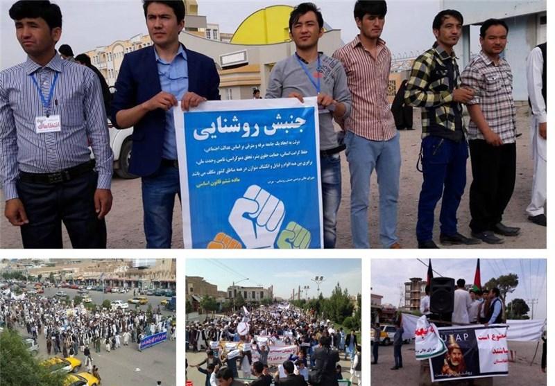 جنبش روشنایی در هرات 9