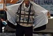 Mısır El Nahar Televizyonundan IŞİD Şov