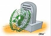 İRAN'DAN UNESCO'YA HOLOKOST CEVABI