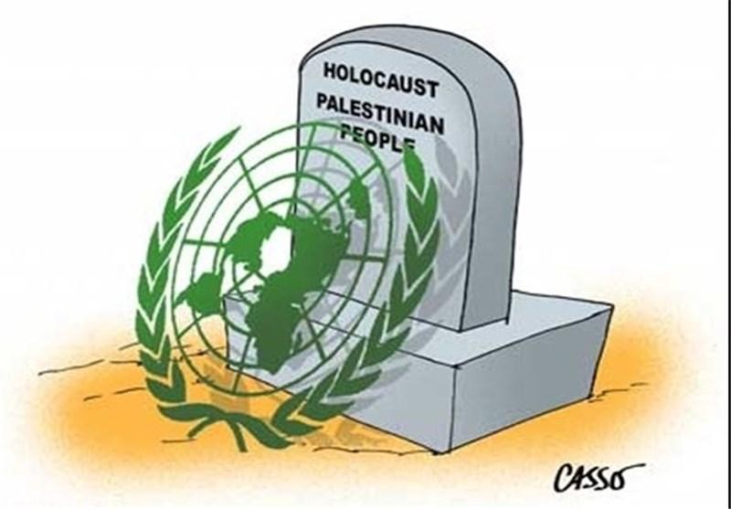 کاریکاتور هولوکاست