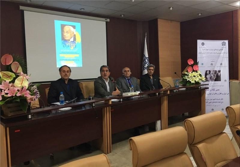 بزرگداشت «هیکل» گام عملی ایران در توسعه روابط فرهنگی با جهان عرب