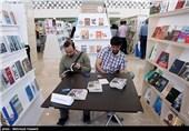 «خواندن؛ توانستن است» شعار سی و دومین نمایشگاه کتاب تهران