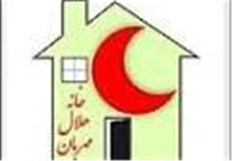 خانه هلال