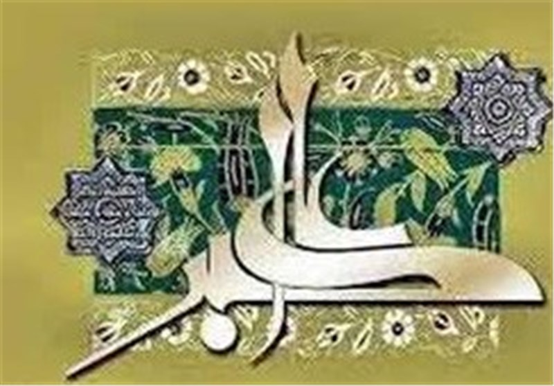 جشنواره حضرت علی اکبر