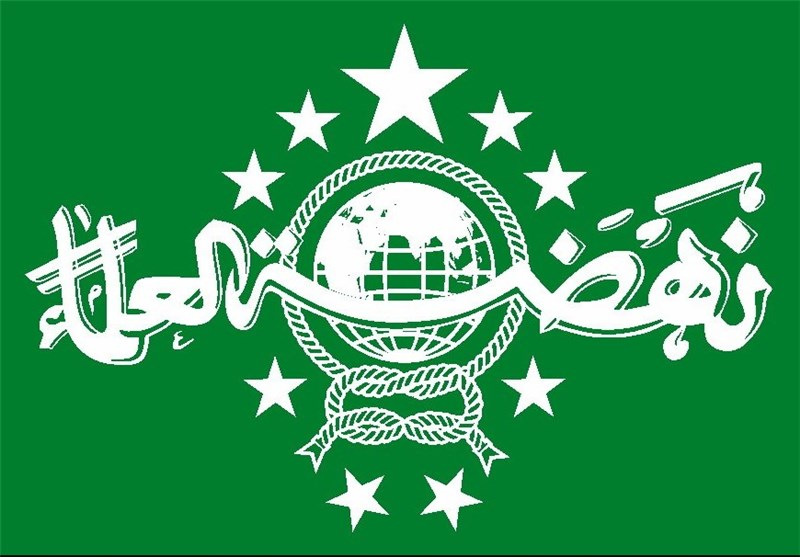 بزرگترین سازمان اسلامی اندونزی یک مرکز اسلامی در کابل میسازد