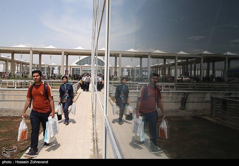 بیست و نهمین نمایشگاه کتاب تهران