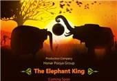 صدور پروانه ساخت «فیلشاه» برای سازندگان «شاهزاده روم»