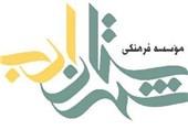 برگزاری اردوی جهادی شاعران و نویسندگان در مناطق سیلزده