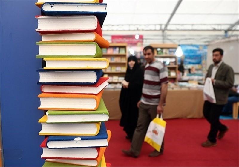 توزیع 2 میلیارد ریال بن یارانه خرید کتاب در نمایشگاه کتاب کرج