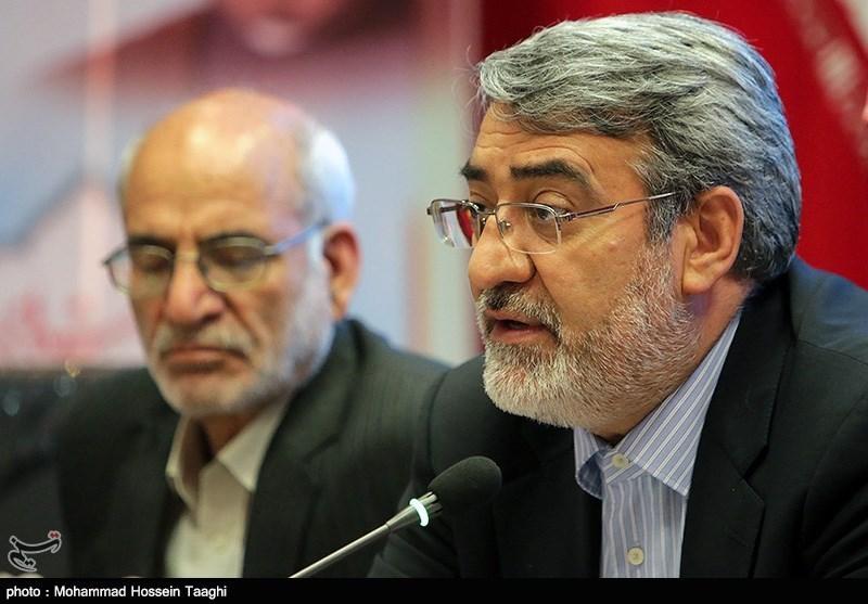 نشست خبری وزیر کشور در مشهد