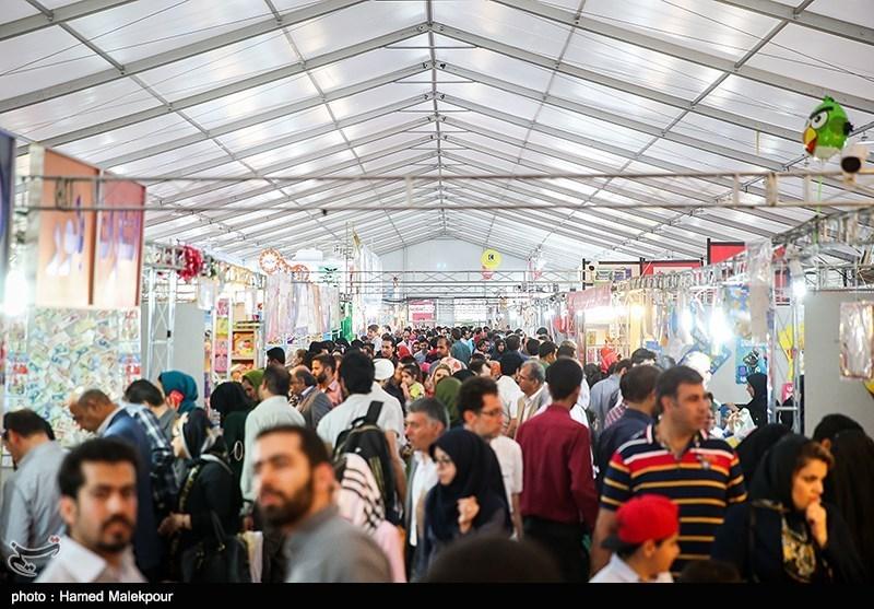 بیست و نهمین نمایشگاه بینالمللی کتاب تهران - 7