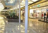 ایمنی مراکز خرید در پَسا پلاسکو + عکس