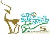 ارسال بیش از 2157 اثر به بخش هنرهای تجسمی جشنواره بین المللی فیلم سبز