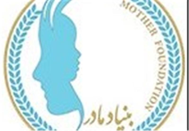 آئین نکوداشت مادران نمونه در کردستان برگزار میشود