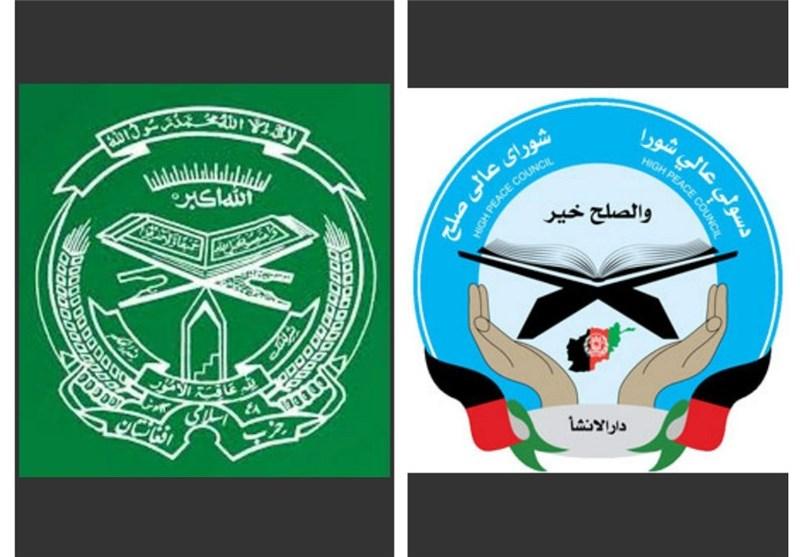 شورای عالی صلح و حزب اسلامی