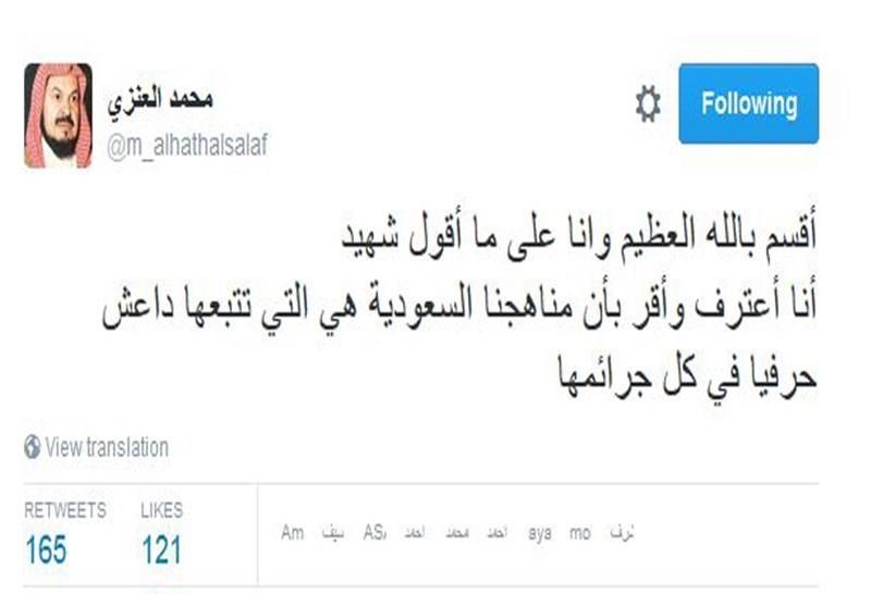 شیخ وهابی تائب : أقسم بالله أن داعش تتبع حرفیاً مناهجنا السعودیة فی کل جرائمها