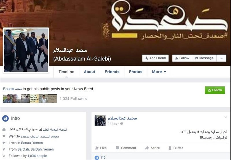 السعودیة تزور صفحة باسم محمد عبدالسلام لخداع أبناء الشعب الیمنی