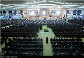 سیوسومین دوره مسابقات بینالمللی قرآن کریم