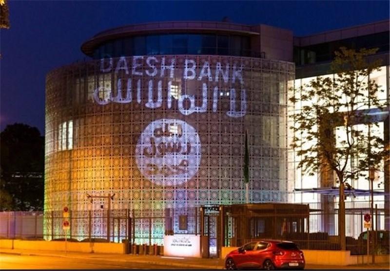 بانک داعش