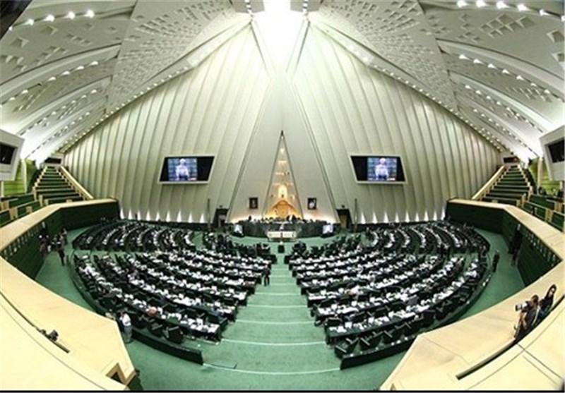 مجلس الشورى الاسلامی