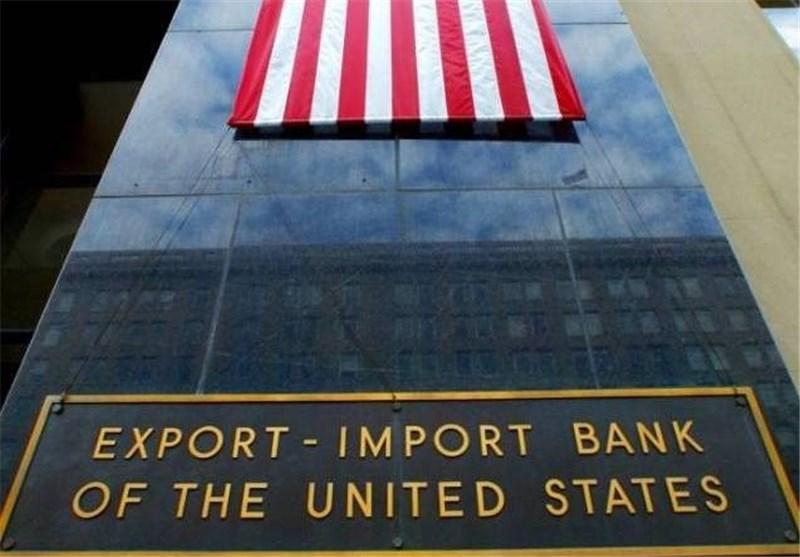 بانک اکزم آمریکا