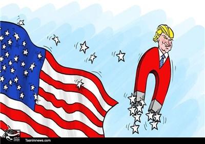 کاریکاتور/ ترامپ مایه شرمساری آمریکا