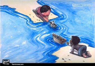 کاریکاتور/ دو دنیای متفاوت