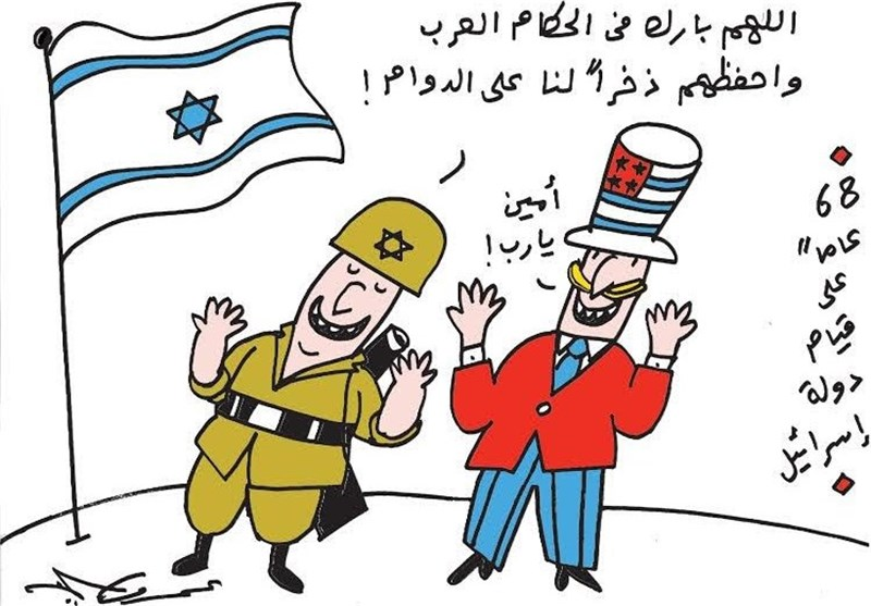 کاریکاتور مصری الیوم