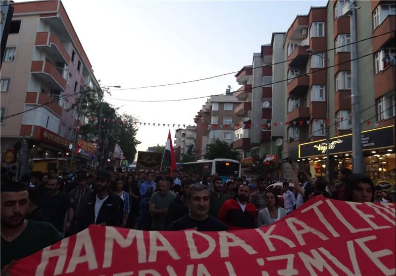 GAZİ MAHALLESİ'NDE HAMA AL-ZARA KATLİAMI PROTESTO EDİLDİ!