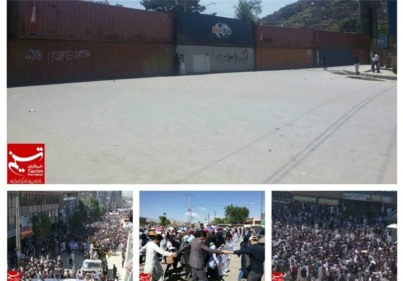تظاهرات مردم در دهمزنگ