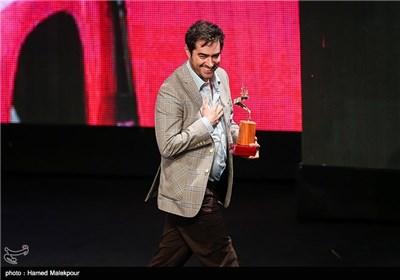 تقدیر از شهاب حسینی در جشن پایان سریال شهرزاد