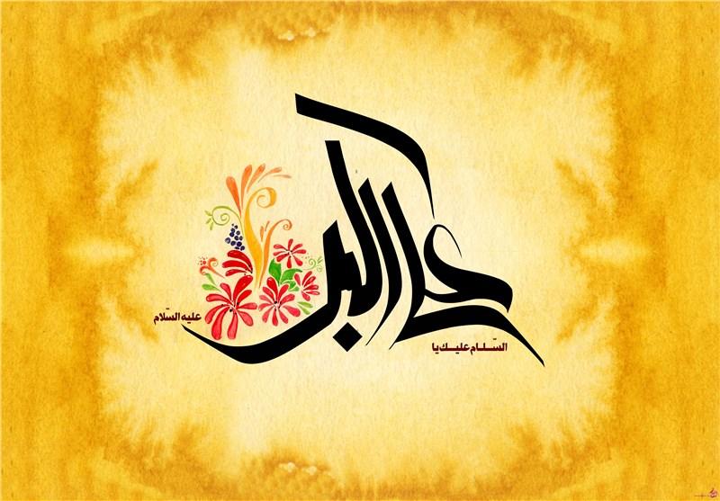 شیراز| جشن میلاد حضرت علیاکبر(ع) در حرم شاهچراغ برگزار میشود