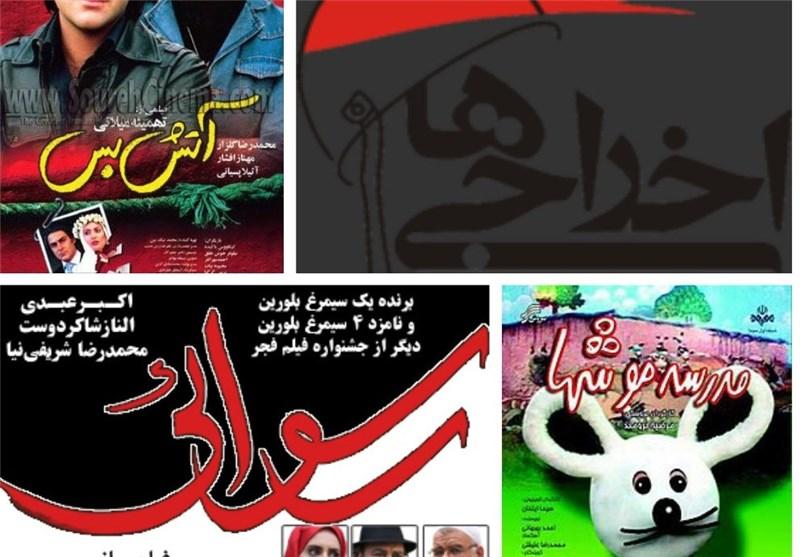 سری سازی در سینمای ایران