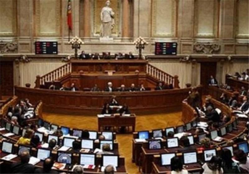 البرلمان البرتغالی