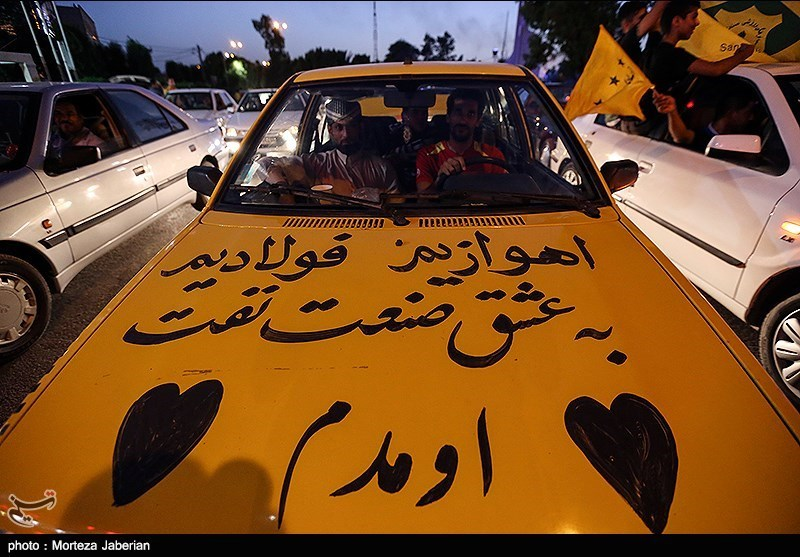 http://newsmedia.tasnimnews.com/Tasnim/Uploaded/Image/1395/02/28/139502280953274657718904.jpg