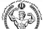 فدراسیون بدنسازی مصوبه وزارت ورزش را نادیده گرفت