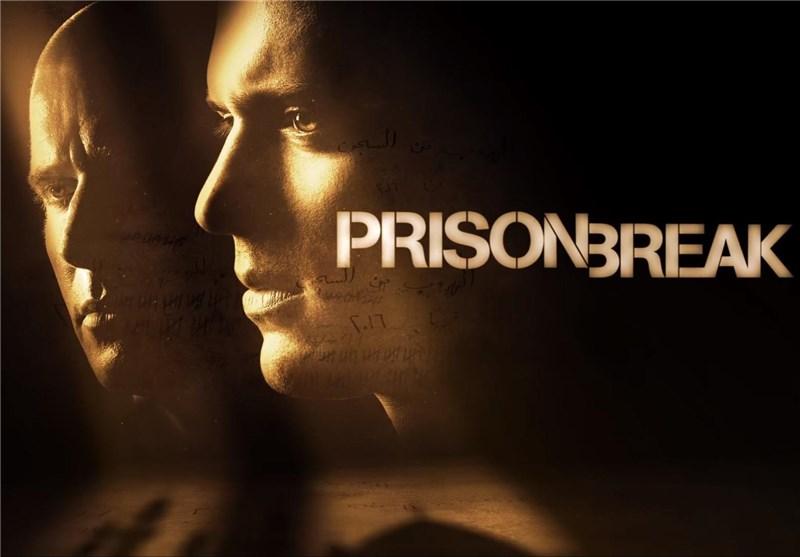 فرار از زندان ونت وورث میلر دومینیک پورسل