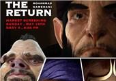 نمایش «فهرست مقدس» در روز انیمیشن جشنواره فیلم کن
