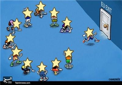 کاریکاتور/ خروج انگلیس از اتحادیه اروپا