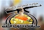 کتائب حزب الله العراق