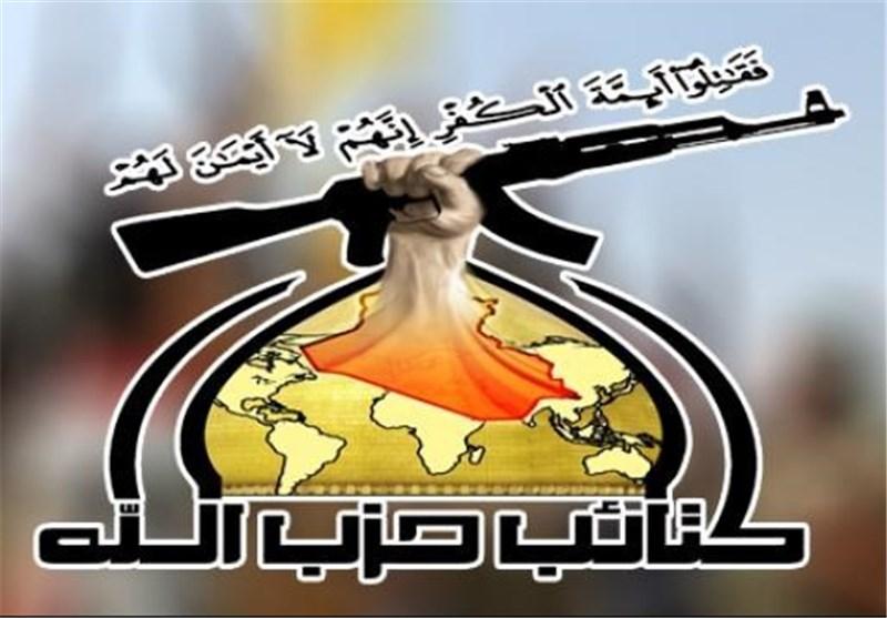 کتائب حزب الله ترد على بیان اتحاد القوى العراقیة الذی اساء لفصائل المقاومة الاسلامیة