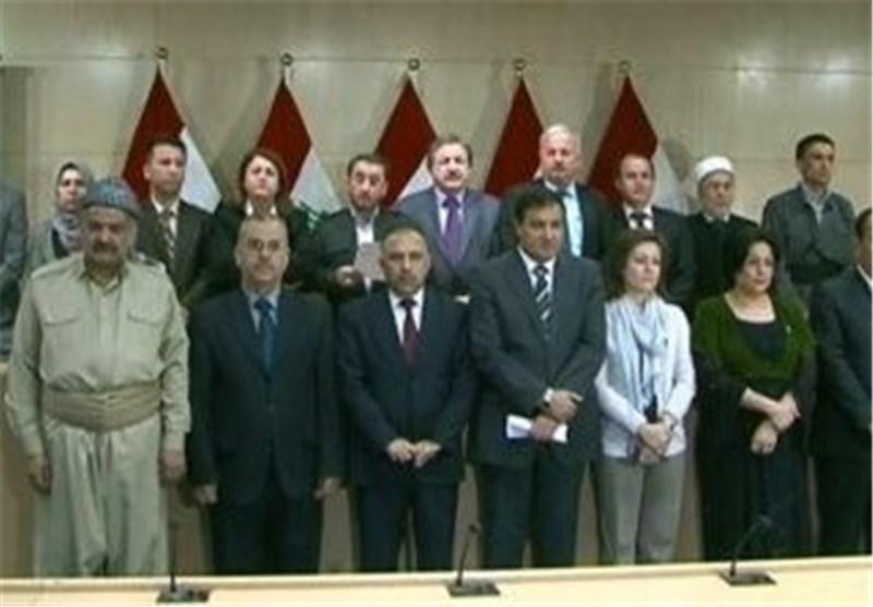 کردستان العراق تبتزّ 3 ملیار دولار مقابل عودة نوابها الى بغداد