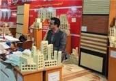 نمایشگاه صنعت ساختمان
