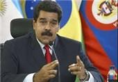 الرئیس الفنزویلی نیکولاس مادورو