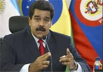 مادورو: پامپئو در تور نظامی خود در آمریکای جنوبی شکست خورد