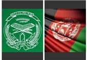افغانستان و حکمتیار