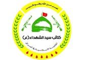 کتائب سید الشهداء: المقاومة تترقب تطبیق قرار امریکا بشان خفض عدد قواتها فی العراق