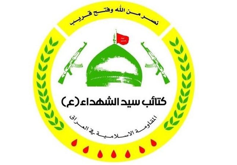 کتائب سید الشهداء